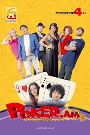 Poker.am